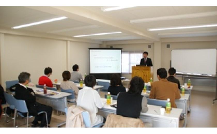 太陽光発電システムセミナーのご報告! by有田