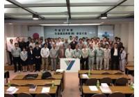 H27年度 矢島建設興業(株)安全大会を行いました