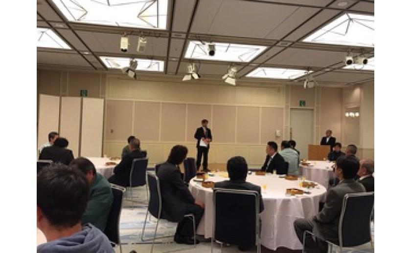 矢島建設興業安全評議会 新年会