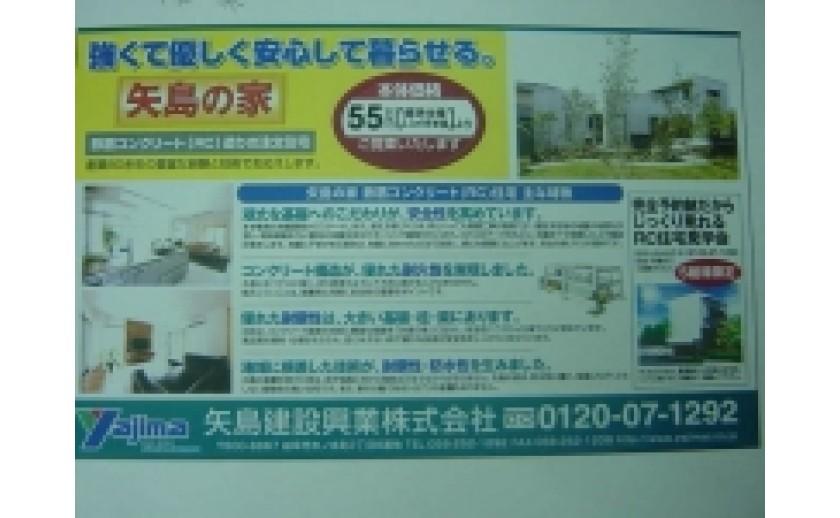 岐阜新聞に掲載されます。
