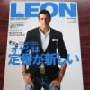 『LEON』にcasa cube登場!