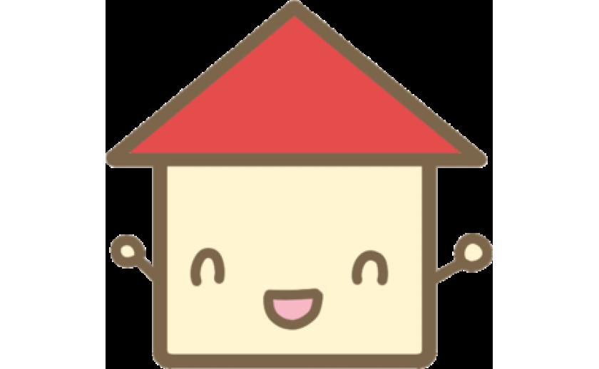 住宅ローンの返済について