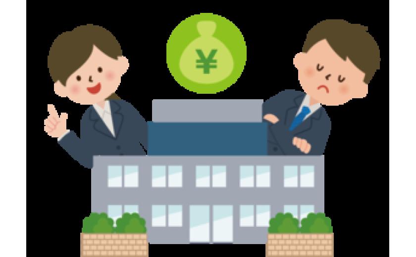 岐阜県住宅資金助成制度について