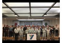 H29年度 矢島建設興業(株)安全大会