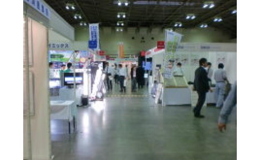 建築総合展を見学してきました by有田