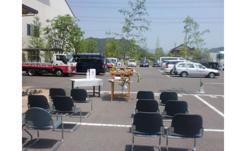 平成26年5月30日 岐阜市内にてF株式会社様 工場増築工事の地鎮祭を執り行いました。